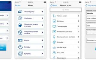 Запись к врачу Краснодарский край (kuban-online.ru)