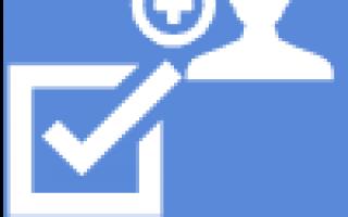 Госуслуги Калужская область – официальный сайт, личный кабинет