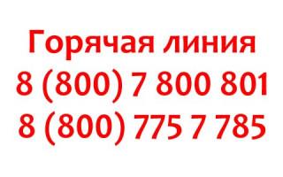 Личный кабинет К-Телеком: регистрация, вход