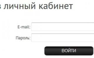 Личный кабинет СПБГЭУ: регистрация для студентов и абитуриентов, функционал аккаунта