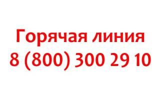 Личный кабинет Айти телеком: функции персонального профиля, вход в аккаунт