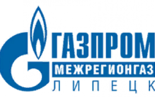 lrg.lipetsk.ru — передать показания за газ Липецк