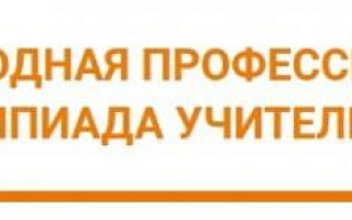 Личный кабинет «Профи край»: регистрация в системе, изменение пароля