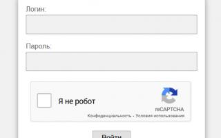 Регистрация личного кабинета ЗабИЖТ: пошаговая инструкция, возможности аккаунта