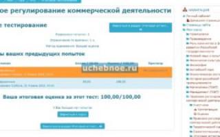 Сессия под ключ для студентов «ТПУ». Помощь, ответы на тесты. Вход в личный кабинет aid.main.tpu.ru:7777