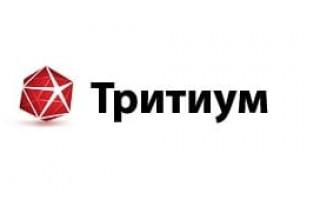 Личный кабинет компании «Тритиум»: регистрация на сайте, восстановление доступа к аккаунту