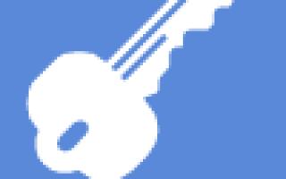 Восстановить пароль от личного кабинета Госуслуги