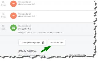 Тинькофф банк и дебетовая карта, завоевавшая сердца россиян