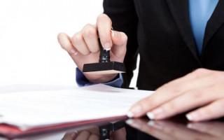 Обзор НПФ УГМК-Перспектива: развод или нет + реальные отзывы вложивших