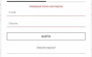 Бонусная карта Ostin – как проверить баллы в личном кабинете по номеру телефона?