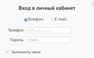Честное Слово (4slovo) займ: регистрация и вход в личный кабинет