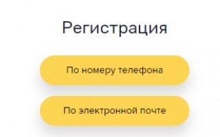 Оплата ПАО «Ставропольэнергосбыт»: коммунальные платежи
