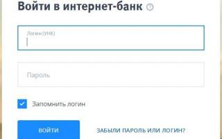 ВТБ онлайн вход личный кабинет