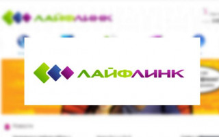 Личный кабинет Лайфлинк: регистрация заявки на услуги онлайн, функционал сайта