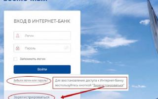 Оплата кредита банка Восточный через Сбербанк Онлайн и другие инструменты
