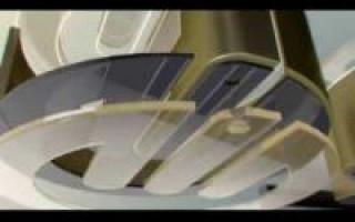 Личный кабинет Челябинвестбанк: регистрация и вход