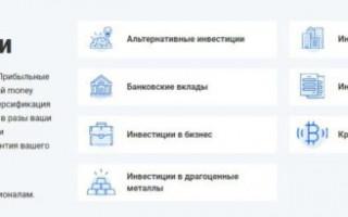 Центр Аналитики и Финансовых Технологий (Россия, Казань)  — отзывы