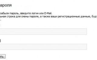 Водоканал Ухты личный кабинет: как войти и зарегистрироваться на сайте