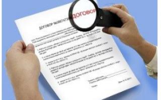 Варианты отказа от использования услуг домашнего интернета и телевидения Beeline