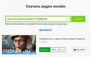 10 программ и сервисов для скачивания видео с любого сайта