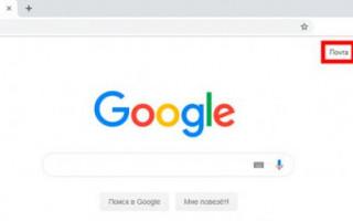 Вход в личный кабинет Gmail и его функционал