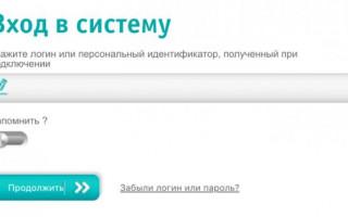 Регистрация и возможности личного кабинета пользователя «ТКБ Банка»
