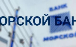Регистрация личного кабинета в банке Морской: преимущества мобильного приложения для ИП и юридических лиц