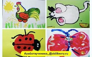 Полный онлайн-курс  «Рисование»