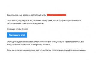 Как войти в личный кабинет hh.ru для соискателей и работодателей