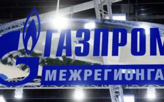 Газпром межрегионгаз Ярославль: официальный сайт, личный кабинет