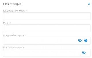 Личный кабинет Томскэнергосбыта: как регистрироваться и пользоваться