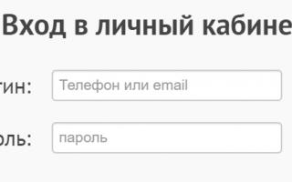 Регистрация личного кабинета ВГУЭС: пошаговая инструкция, функционал сайта
