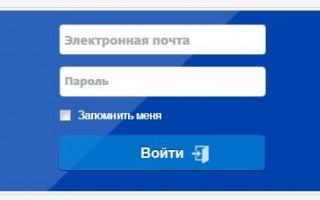 ГУП РК КР ЕИРЦ Саки: показания счетчика за воду