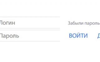 Личный кабинет Pro.p-on.ru: пошаговый процесс регистрации, использование мобильного приложения