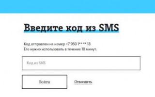 Тарифы Теле2 в Брянске – официальный сайт оператора