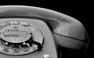 Отключение домашнего телефона: пошаговая инструкция, сроки и последствия