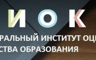 Личный кабинет ФИС ОКО: пошаговый процесс регистрации, функционал сайта