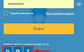 Личный кабинет клиента Мособлгаз для физических лиц Московской области