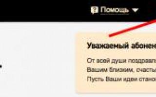 Ростелеком в г. Казань – вход в личный кабинет