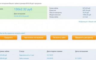Кредит24 — онлайн-займ на карту. Быстрый займ денег по Казахстану через интернет. Онлайн-заявка