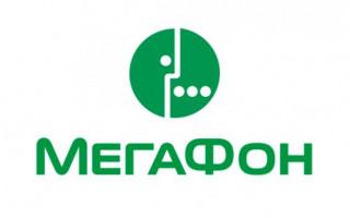 Мегафон Новосибирск — личный кабинет, тарифы, сайт