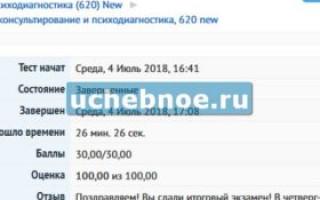 ДВФУ Личный кабинет — Официальный сайт