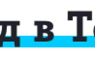 Теле2 Кострома – тарифы на мобильную связь