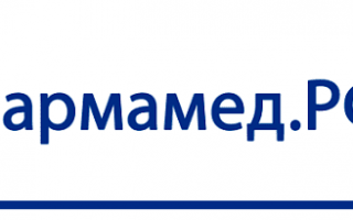 Регистрация и функции личного кабинета центра Фармамед