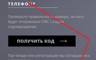 Личный кабинет Айкос: правила регистрации, возможности аккаунта