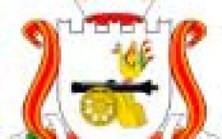 Госуслуги Смоленская область – официальный сайт, личный кабинет