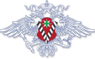 Вход в личный кабинет ММЦ Сахарово