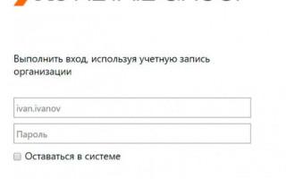 clever.x5.ru — Вход в личный кабинет
