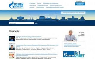 Газпромбанк Волгоград: вход и регистрация в личном кабинете