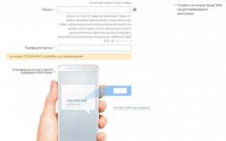 БПС-Сбербанк онлайн – интернет-банкинг